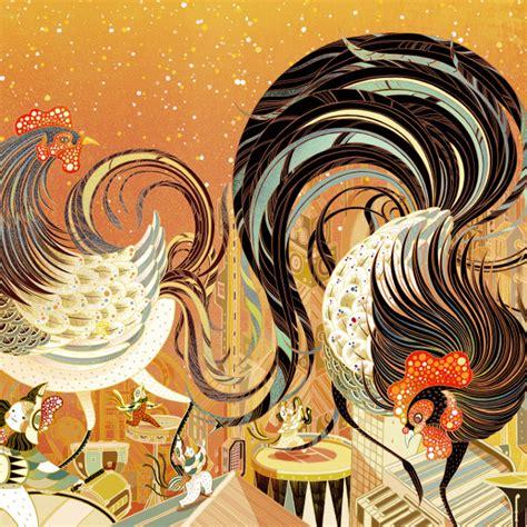 cock  doodle doo google celebrates  rooster  lunar