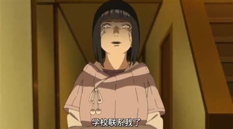 film boruto episode 37 火影忍者博人傳 日向雛田變凶對兒子發火 婚後女人好可怕 壹讀