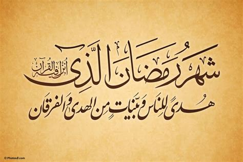 Pemikiran Soedjatmoko Tentang Kebebasan menggapai kebebasan dalam perspektif ramadhan dakwatuna