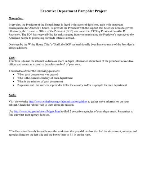 Presidential Cabinet Worksheet by 100 Presidential Cabinet Worksheet Executive Branch