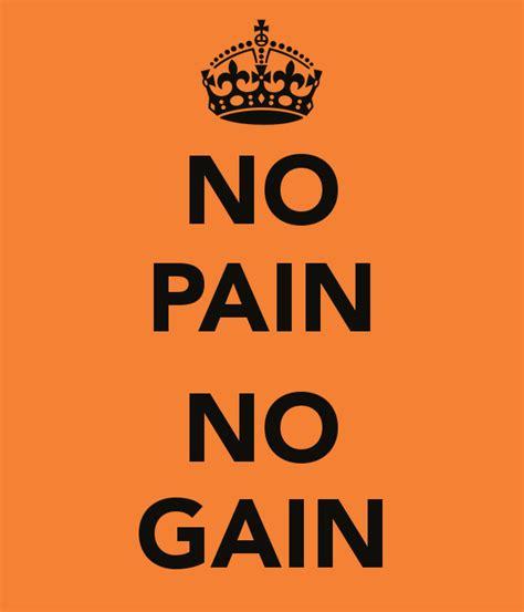 no pain no gain quotes like success