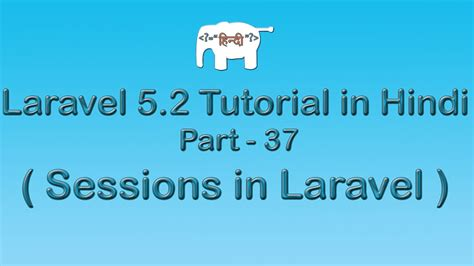 tutorial session laravel laravel 5 tutorial for beginners in hindi sessions