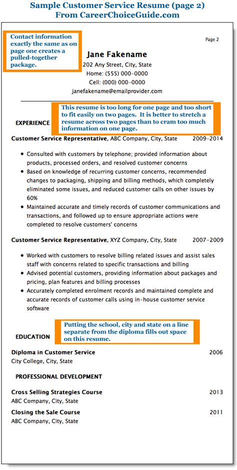 resume words to use for customer service