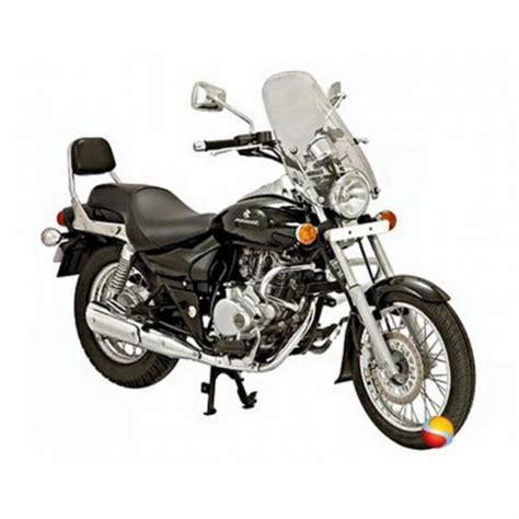bajaj avenger 220 price bajaj avenger 220 motorcycle price in bangladesh