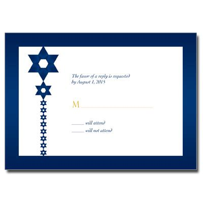 bat mitzvah and bar mitzvah response cards