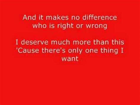 Meme Si Lyrics - m 234 me si what you re made of doovi