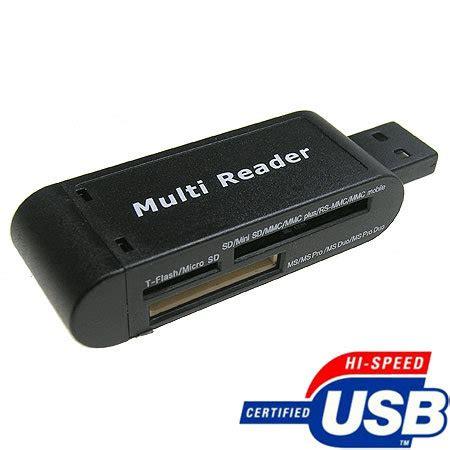 Multi Card Reader usb multi card reader