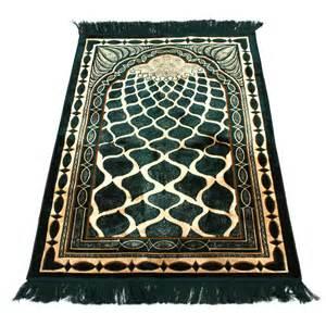 islamic ml 101 islamic from mahir uk