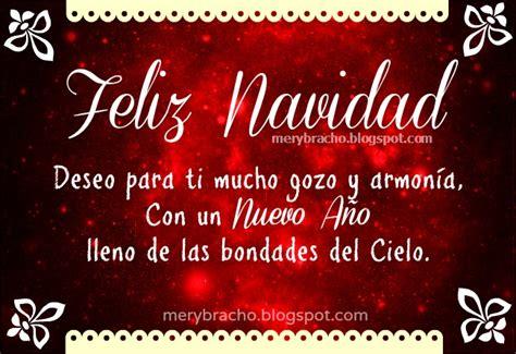imagenes feliz navidad familia y amigos navidad frases cristianas para felicitar familia y amigos