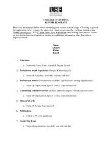 college application resume template college resume exle