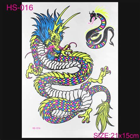 Glow In The Dark Tattoos Diy | one glow in the dark dragon fluorescent tattoos sticker