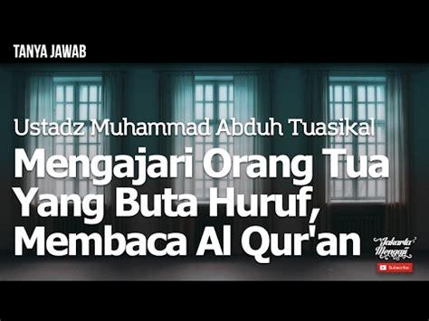 download mp3 orang membaca al quran full download buta huruf