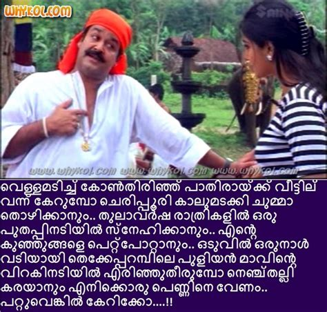download mammootty performance in the movie quot narasimham mohanlal dialogues in narasimham www pixshark com
