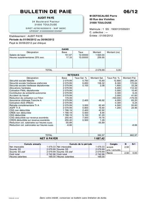 bulletin de paie fonctionnaire territorial exemple bulletin de paie heures supplementaires