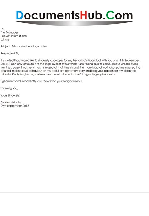 Apology Letter Format For Misconduct Apology Letter To Manager Due To Misconduct Documentshub