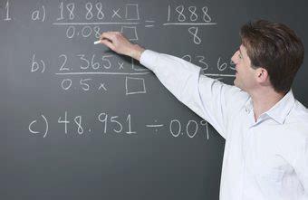 job description for a high school math teacher chron com