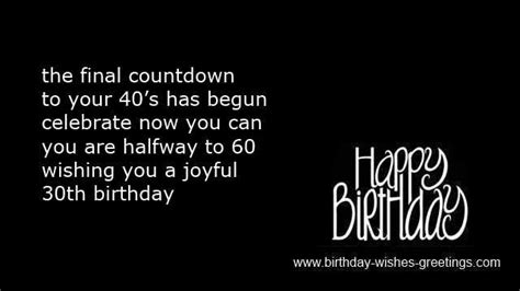 Happy Birthday Quotes For Guys Birthday Quotes For Men Quotesgram