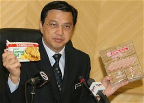 Dr Di Pasaran awas biskut mengandungi melamin di pasaran n45 dr halimah ali