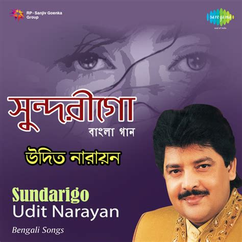 by bangla mp3 song download bdalbumcom sundari go korecho pagol mp3 song download sundarigo