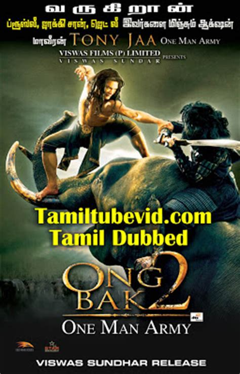 english film ong bak chill tamil ong bak 2 tamil dubbed english movie watch