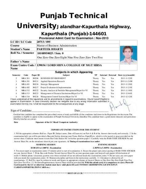 Punjab Technical Distance Mba by Admit Card