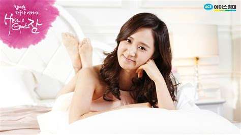 what is yuri snsd yuri images yuri acebed hd wallpaper and background