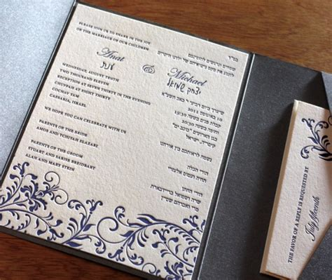 Bilingual Wedding Invitation Templates Bilingual Wedding Invitation Wording Layouts Letterpress Wedding Invitation Blog