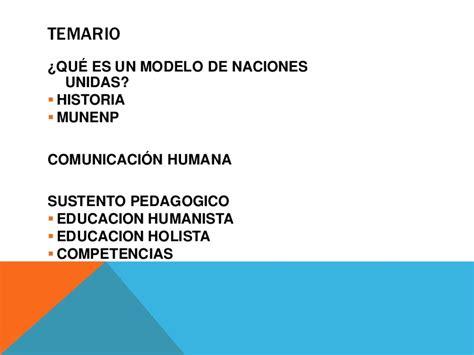 Modelo Curriculum Naciones Unidas introduccion al modelo de naciones unidas