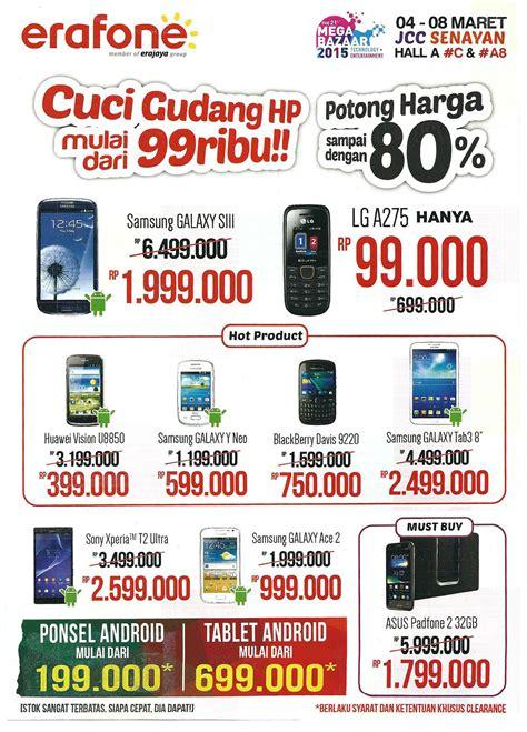 erafone fonepad 8 promo mega bazaar 2015 smartphone tablet dan notebook