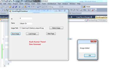 pattern matching validation in javascript checkbox validation using javascript in gridview