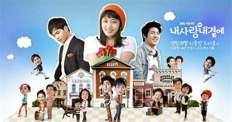 kumpulan film korea sedih part 12 kumpulan sinopsis drama korea yang singkat