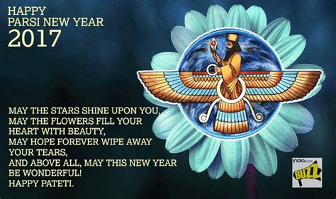 flower happy new year gif parsi new year wishes best quotes sms status whatsapp gif image messages to send