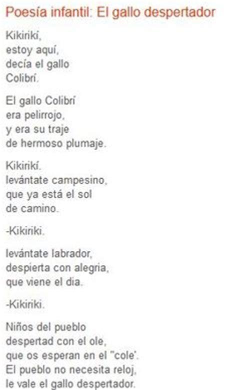 poesia para mi colegio de 5 estrofas 1000 images about poes 237 a on pinterest la vuelta del
