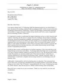 resume intro letter sample 3 - Resume Intro