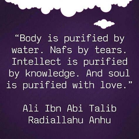 Quote Sayyidina Ali saying quotes salaf muslim islam adem
