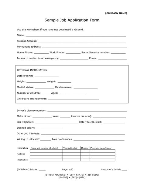 design interior application sle of job application form fa09ivho 13 sle of job