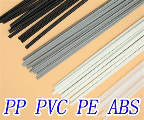 All Flo Pe 15 1 5 Inch Polypropylene Santoprene free shipping 40 pcs plastic welding rods welder rods abs pp pvc pe for plastic welder gun