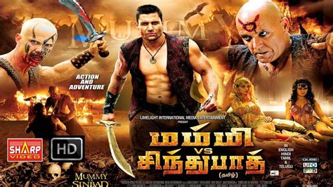 download film pki hd beauty and the beast tamil dubbed movie free download