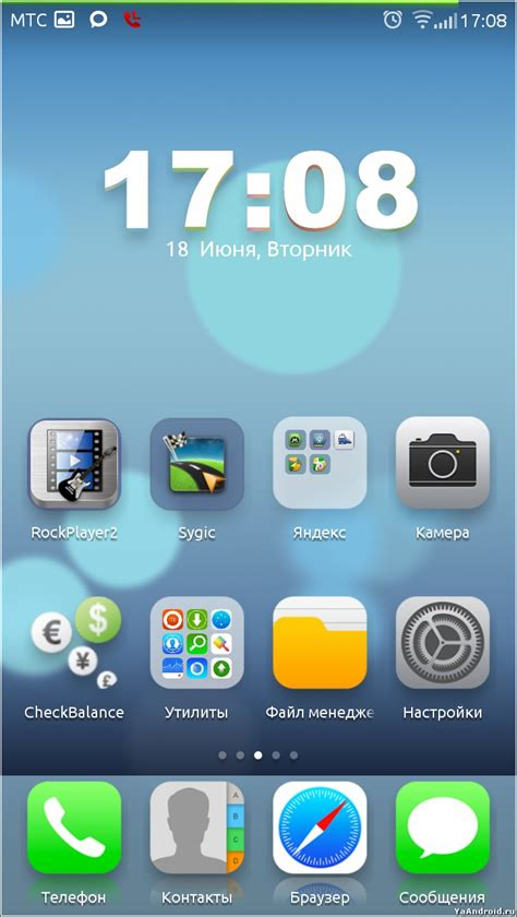 miui v5 hd theme for iphone 5 themes iphone wallpapers ios 7 miui v5 187 android игры и программы а также