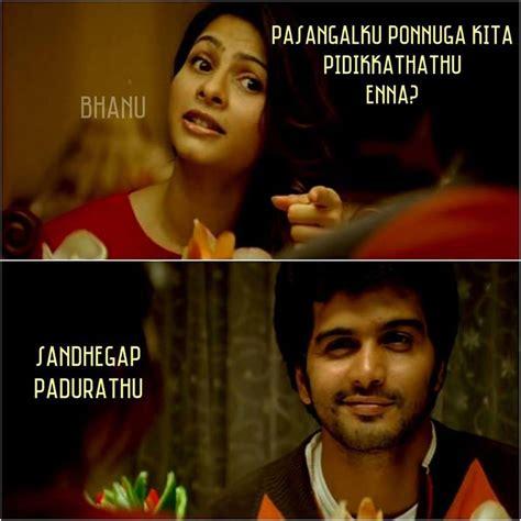 quotes tamil movie love quotes tamil cinema love failure quotes tamil tamil cinema meme part 4 gethu cinema
