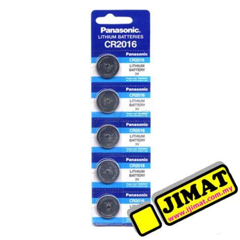 Baterai Cr2016 panasonic battery cr2016 5pcs