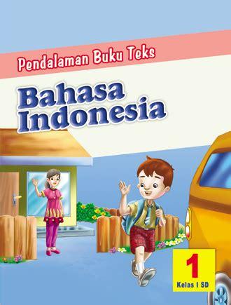 Lpr B Indonesia Smp Jl 1 Ktsp pbt bahasa indonesia sd kelas 1 ktsp