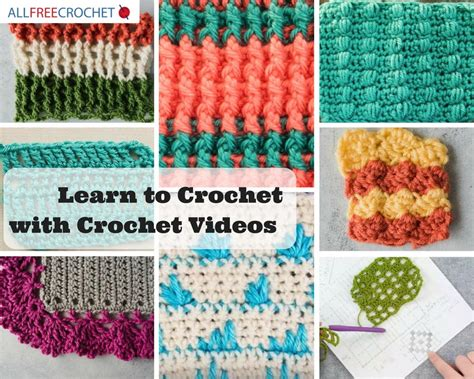 learn to crochet with crochet videos allfreecrochet com