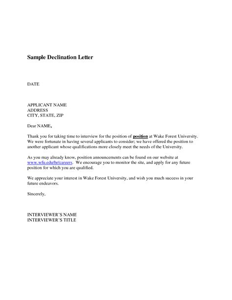 do you need a cover letter with your online job application