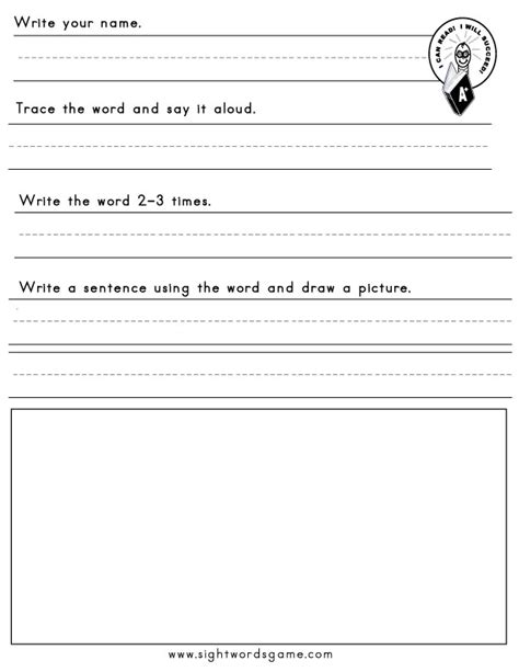 blank sheet template for word printable sight word worksheets