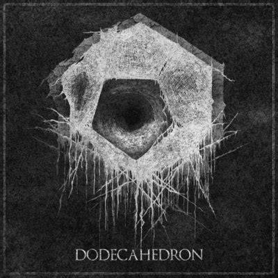 Cd Thrashpit Perpetual Malice dodecahedron quot dodecahedron quot 2012 дискография тексты песен альбомы фотографии metal library