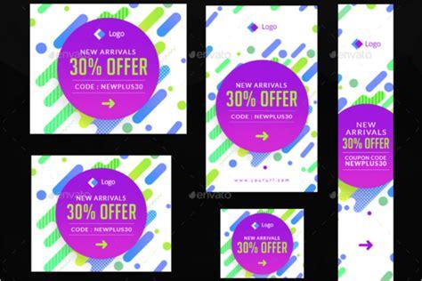 banner layout design inspiration fashion banner designs psd free premium templates