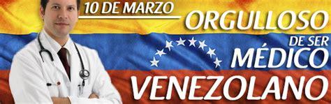 paritaria en mza 10 de marzo 2016 10 de marzo d 237 a del m 233 dico venezolano revista venezolana