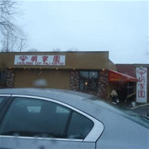 House Of Wu 69 Photos 50 Reviews Chinese 52 Providence St West Warwick Ri