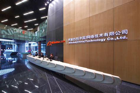 alibaba damo alibaba plans 15 billion investment for tech r d at damo
